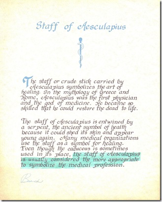 Asclepius staff 3