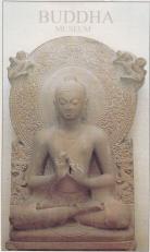tuong Phat Sarnath
